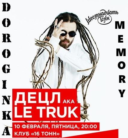 Концерт Detsl aka Le Truk в клубе Шестнадцать Тонн (10.20.2017)